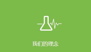 清远网站设计